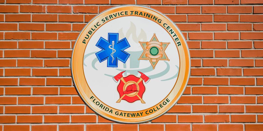 Public Service Training Center Logo.jpg